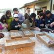くまわり・餅つき祭り