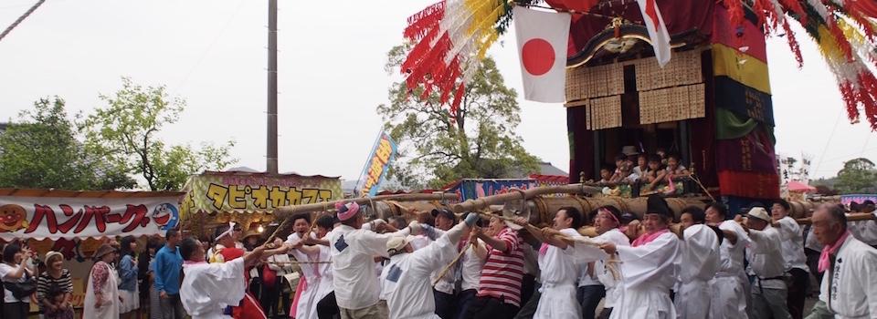 生立神社山笠